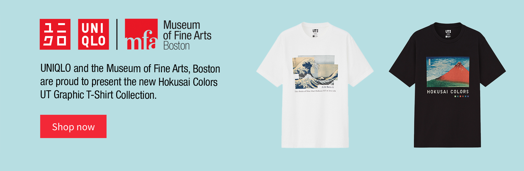 Uniqlo UT MFA Boston Hokusai Colors