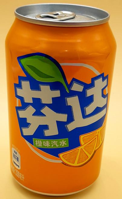 Fanta Orange Can - China