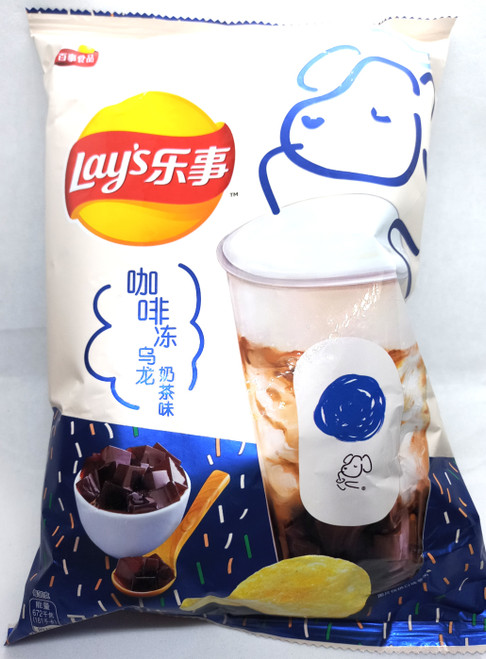 Lay's Coffee Oolong Milk Tea flavor