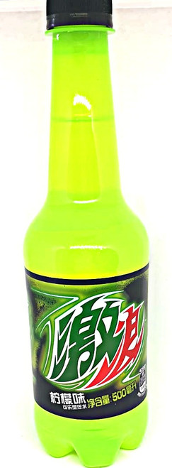 Mountain Dew Citrus