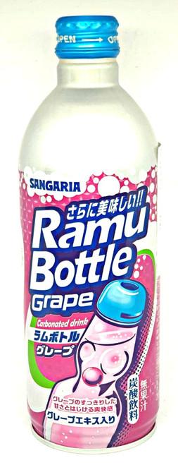 Ramu Bottle - Grape