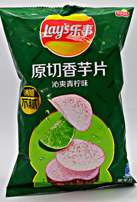 Lay's Taro Chips Lime Flavor