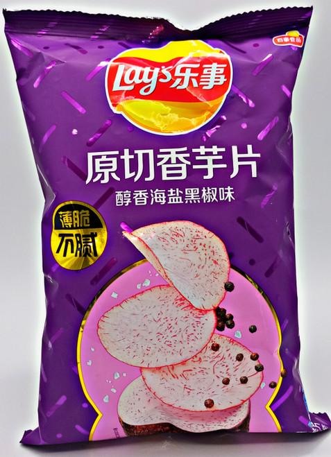 Lay's Taro Chips Sea Salt Black and Pepper Flavor