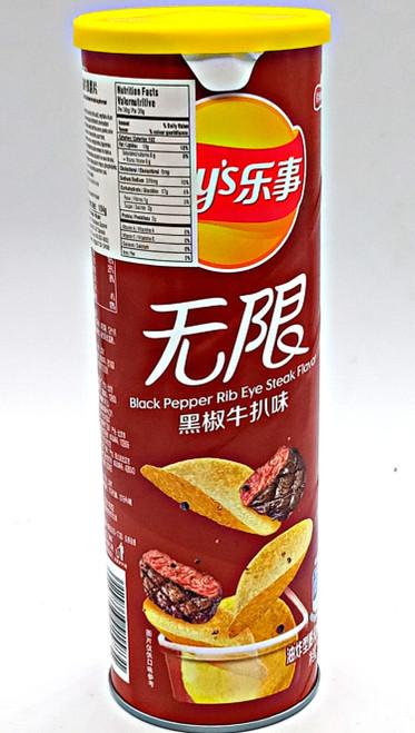Lay's Black Pepper Rib Eye Steak