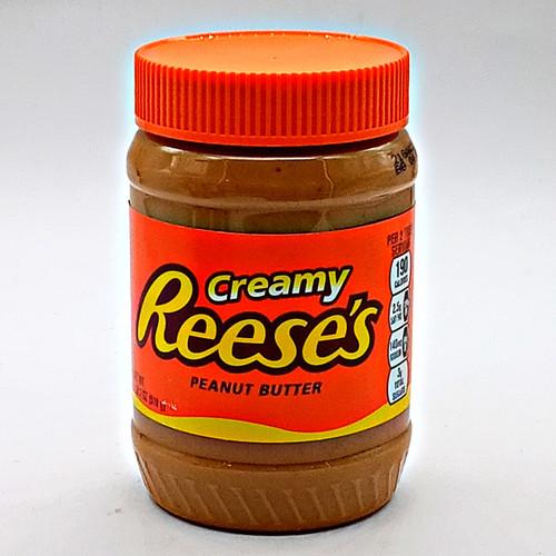 Reese Peanut Butter Spread Jars