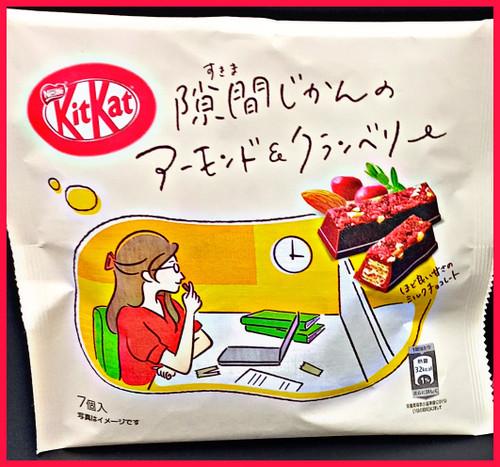 Kit Kat Almonds and Cranberry 7 pieces
