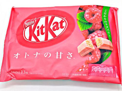 KitKat Mini Chocolate Bar Raspberry Flavor
