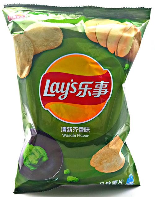Lay's Wasabi Flavor
