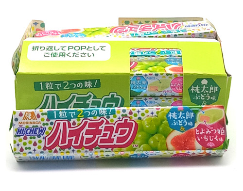 Hi-Chew Gummy (Muscat & Figgs) 12pcs