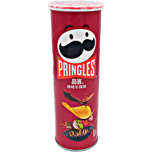 Pringles BBQ Steak Flavor