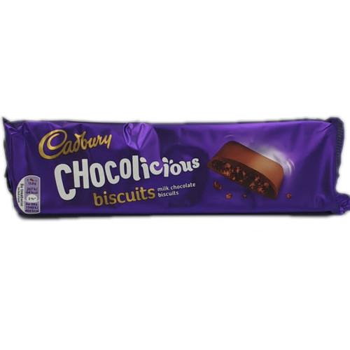 Cadbury DM Chocolicious Biscuits