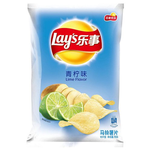 Lays Lime Flavor 70g
