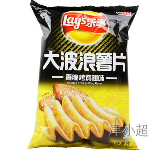 Lay's Roasted Chicken Wing Flavor 70g