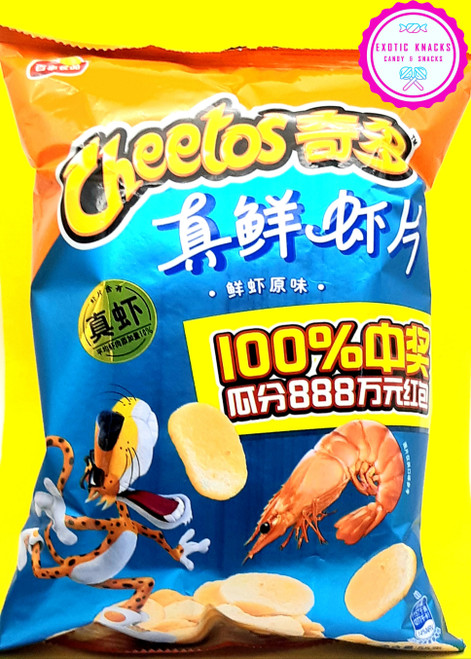 Cheetos - Prawn Crackers
