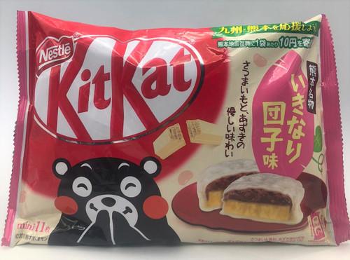 Kit Kat Ikinari Dango 140g