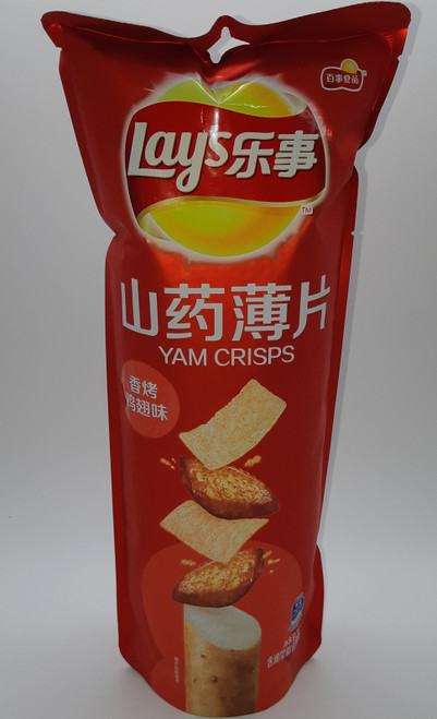 Lay's  Yam Crisps - BBQ Chicken Flavor