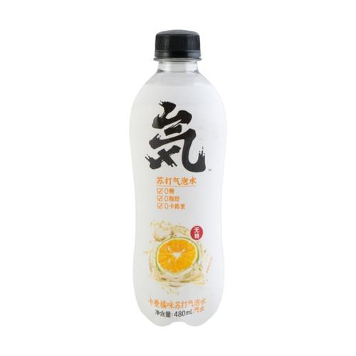 Orange Sparkling Water 480mL