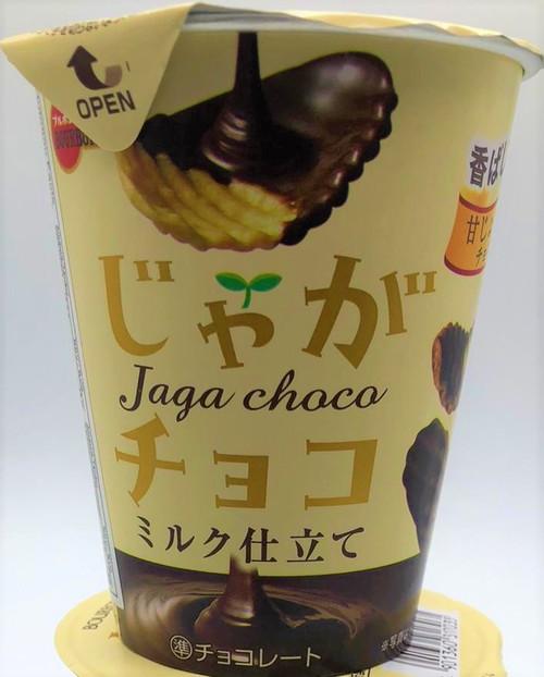 Jaga Choco Potato Chips