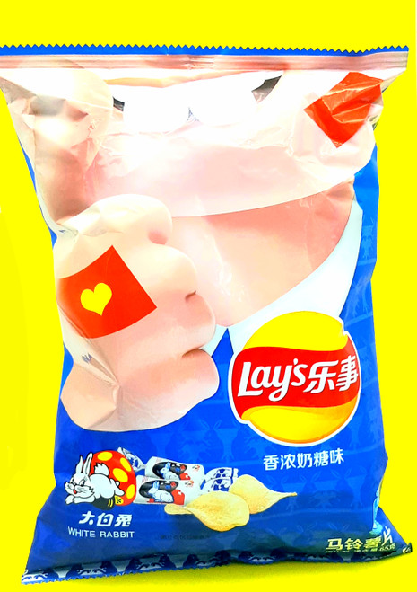 Lay's White Rabbit Milk Flavor 65g