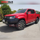 Drivetech 4x4 Front Bar by Rival - Volkswagen Amarok (2011 - Current)