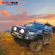 Ironman 4x4 Premium Deluxe Bull Bar - Toyota Prado 150 Series (2018 - Current)