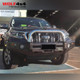Ironman 4x4 Proguard No Loop Bar - Toyota Prado 150 Series (2018 - Current)
