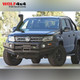 Ironman 4x4 Proguard No Loop Bar - Volkswagen Amarok (2016 - Current)