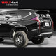 PIAK Compact Rear Tow Bar W/Side Rails - Matte Black Recovery Points - Mitsubishi Pajero Sport QE (2016 - Current)
