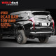 PIAK Rear Bar Tow Bar  - Matte Black Recovery Points - Mitsubishi Pajero Sport QE (2016 - Current)