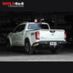 PIAK Premium Rear Step Towbar with Side Protection - Nissan Navara NP300 (2015 - Current)
