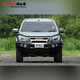 PIAK 3 Loop Premium Winch Bar - Isuzu MU-X (2017 - Current)