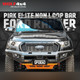 PIAK Elite Non-Loop Winch Bar - Ford Ranger PX2/PX3 / Everest UA/UA2 (2015 - Current)