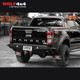 PIAK Premium Rear Step Towbar with Side Protection - Mitsubishi Triton MQ (2015 - 2019)