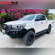 AFN Front Bar - Toyota Hilux N80/Revo Widebody Facelift (2018 - 2020)