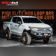 PIAK Elite Non-Loop Winch Bar - Mitsubishi Triton MQ (2015 - 2018)