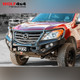 PIAK Elite 3 Loop Winch Bar - Mazda BT-50 (2011 - 2020)