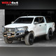 PIAK Elite 3 Loop Winch Bar - Toyota Hilux N80/Revo (2018 - 2020)