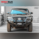 PIAK Elite 3 Loop Winch Bar - Toyota Fortuner (2015 - Current)