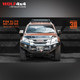 PIAK Elite Non-Loop Winch Bar - Isuzu MU-X (2013 - 2016)