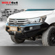 PIAK Elite Non-Loop Winch Bar - Toyota Hilux N80/Revo (2015 - 2018)