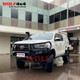 AFN Bull Bar - Toyota Hilux Revo/N80 Widebody (2018 - 2020)