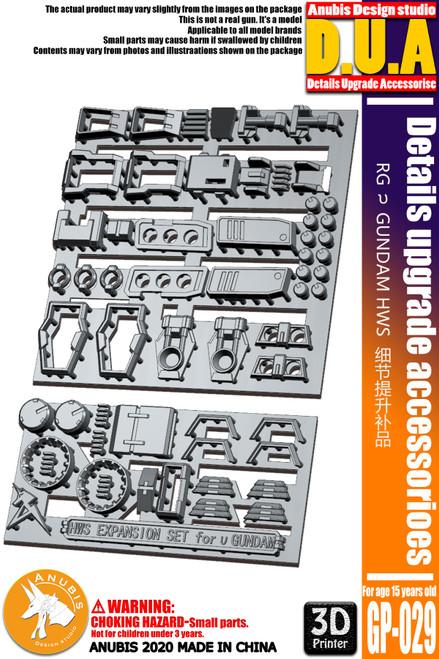 MG V Gundam HWS Detail Upgrade Set