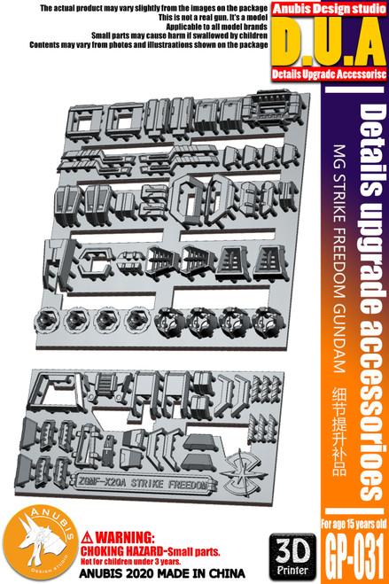 MG Strike Freedom Detail Upgrade Set