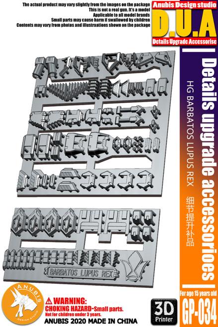HG Barbatos Lupus Rex Detail Upgrade Set