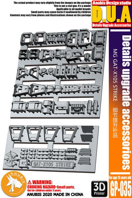 MG Strike Detail Upgrade Set