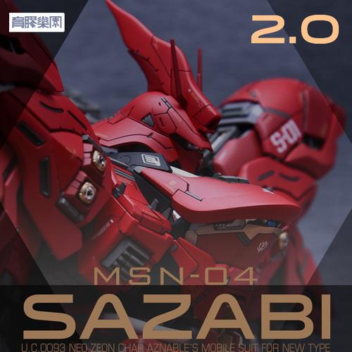 MG Sazabi ver.Ka Resin Conversion Kit 2.0