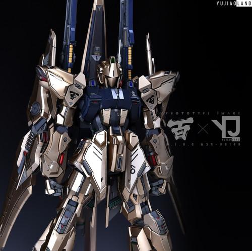 MG Hyaku Shiki Conversion Kit