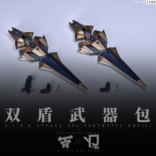 MG Hyaku Shiki HWS Add-On Resin Kit