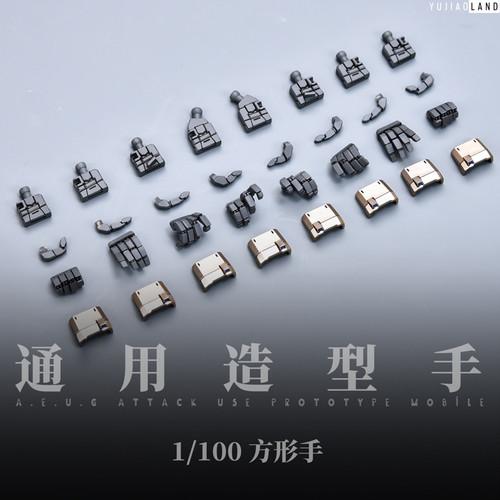 MG Hyaku Shiki Hands Resin Kit