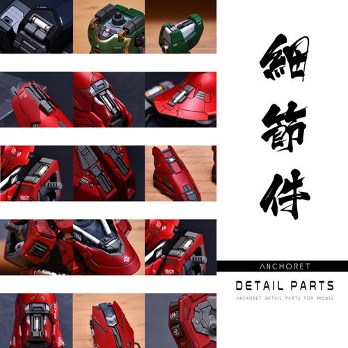 General Detail Parts